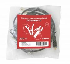 Комплект сварочных кабелей Optima-200