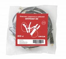 Комплект сварочных кабелей Optima-350