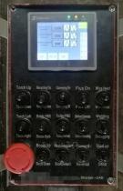 PLC-контроллер стандартный